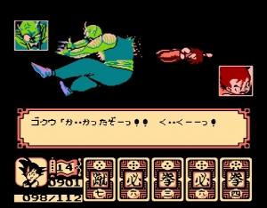 ドラゴンボール 大魔王復活11