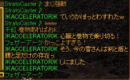 130121kyosyo-2.png