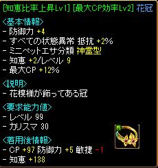 130212drop4.png