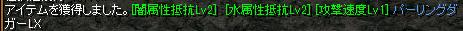 130301drop3.png