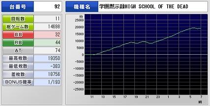 H1_2013123021480370b.jpg
