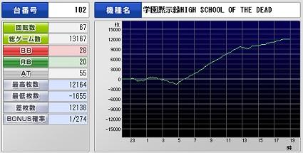 H3_2013123021482875e.jpg