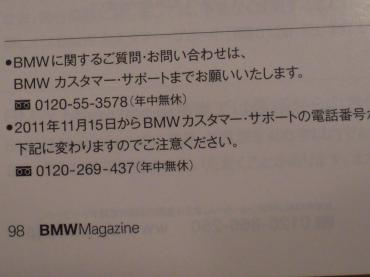 031123+001_convert_20111103204302.jpg