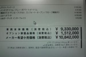090124+012_convert_20120109203644.jpg