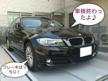 280324+004_convert_20120327210847.jpg