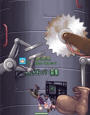 SPSCF0046.jpg