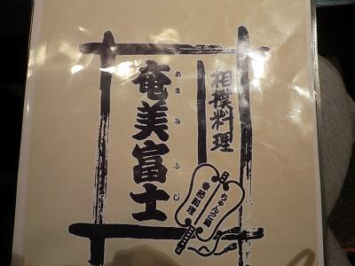 yuu 011
