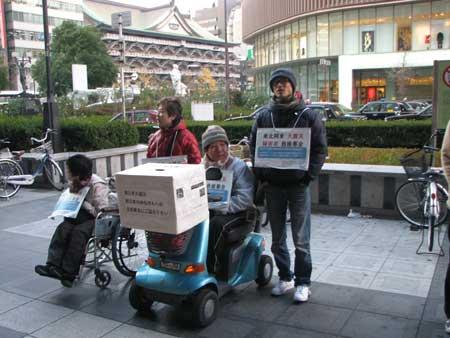 2011年12月24日街頭募金