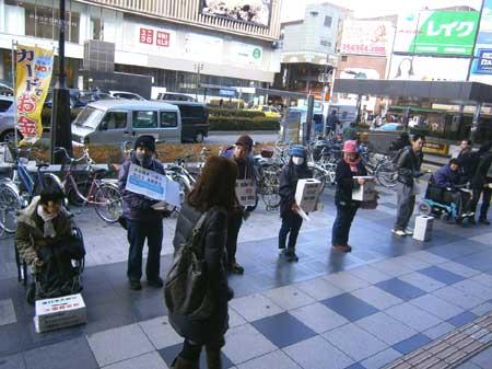 2012年2月11日街頭募金