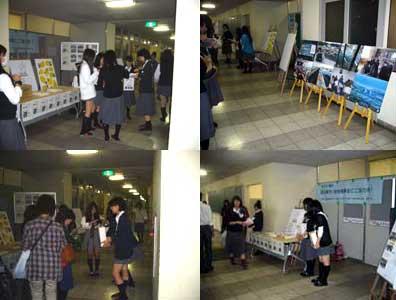 柴島高校文化祭