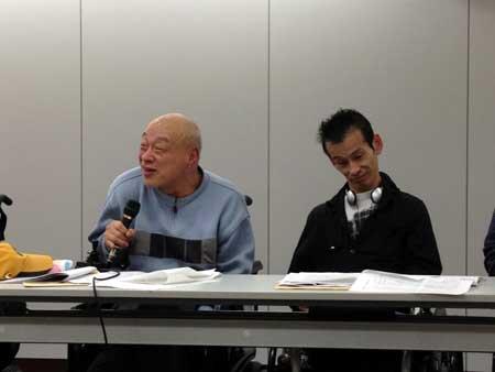 救援本部東京会議