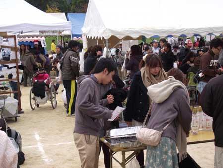 東北-関西 障害者支援 ポジティブ生活文化交流祭2