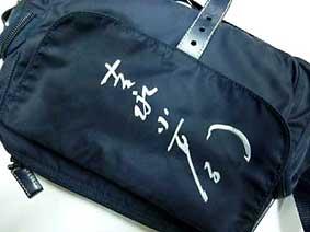 吉永小百合のサイン
