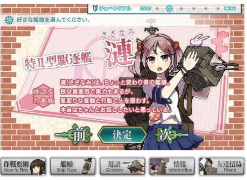 い_convert_20140126013450