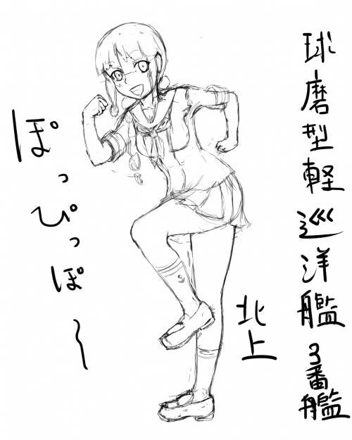yぐぐh_convert_20140128003807