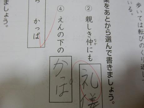 2013083101.jpg