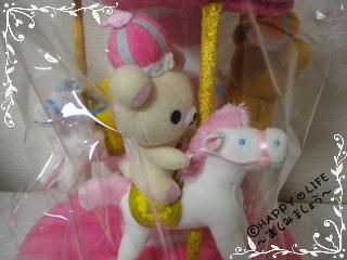 Lawson&リラックマ メリーゴーランドぬいぐるみ(10周年記念暴走★70★)-8