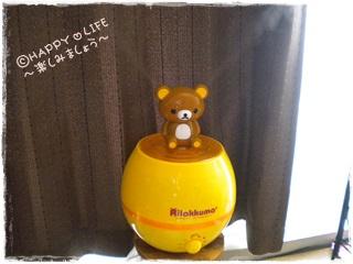 リラックマ加湿器(10周年記念暴走★71★)-4