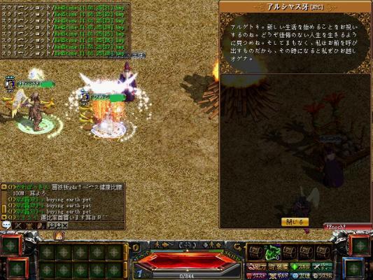 RedStone 11.01.25[29]