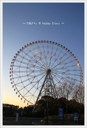 ~ M&P+y ☆ Happy Diary ~
