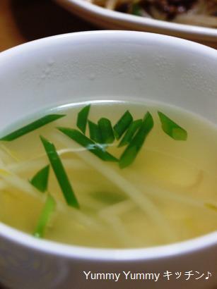 もやしとねぎの中華スープ♪
