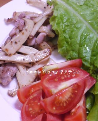鶏肉&エリンギのスパイス塩炒め&サンチェ!