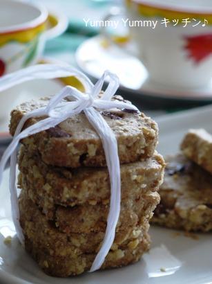 バリバリチョコと胡桃パウダーのアイスボックスクッキー☆