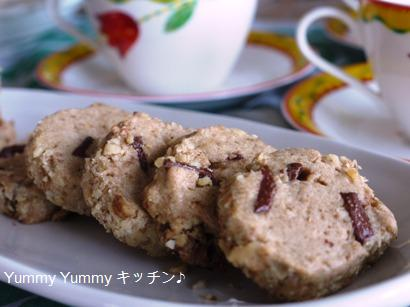 バリバリチョコと胡桃パウダーのアイスボックスクッキー*