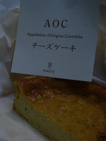 AOCチーズケーキ