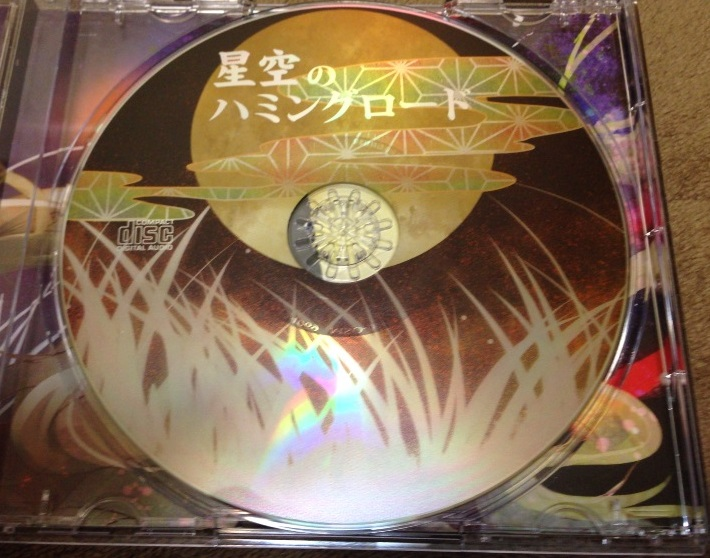 2014-01-21 030351 - コピー