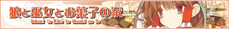 crest_c85_banner01.png
