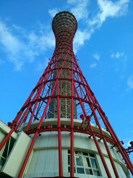H25  神戸2