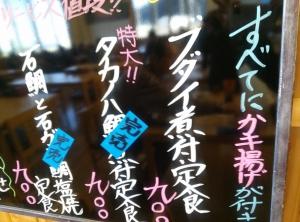 2014akitateyama1-4