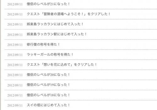 image_20130225124625.jpg