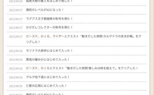 image_20130225124629.jpg