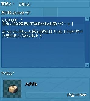 2014y11m02d_131614547.jpg