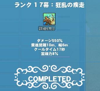 2014y11m23d_145025127.jpg