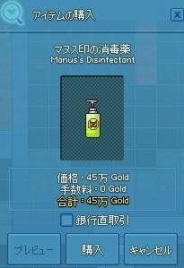 2014y12m05d_062435118.jpg
