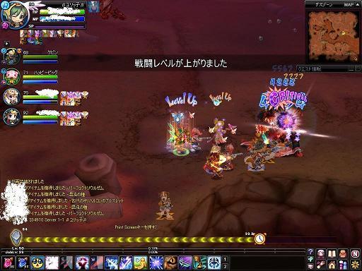 20100721-9-βユリっ子β