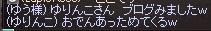 LinC1913.jpg