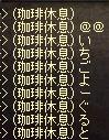 LinC2043.jpg
