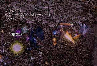 LinC2046.jpg