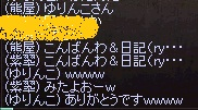 LinC2130.jpg