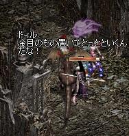 LinC2149.jpg