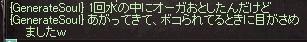 LinC2167.jpg