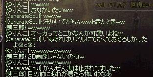 LinC2168.jpg
