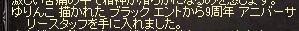 LinC2211.jpg