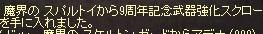 LinC2215.jpg