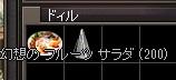 LinC2253.jpg