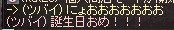 LinC2258.jpg